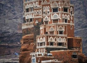 Find self-catering accommodation for Yemen