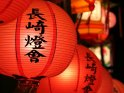 Find self-catering accommodation for Chinese New Year Melbourne...