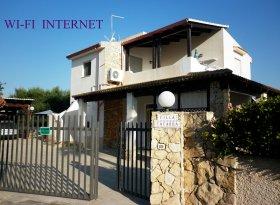 Prosp villa internet 2